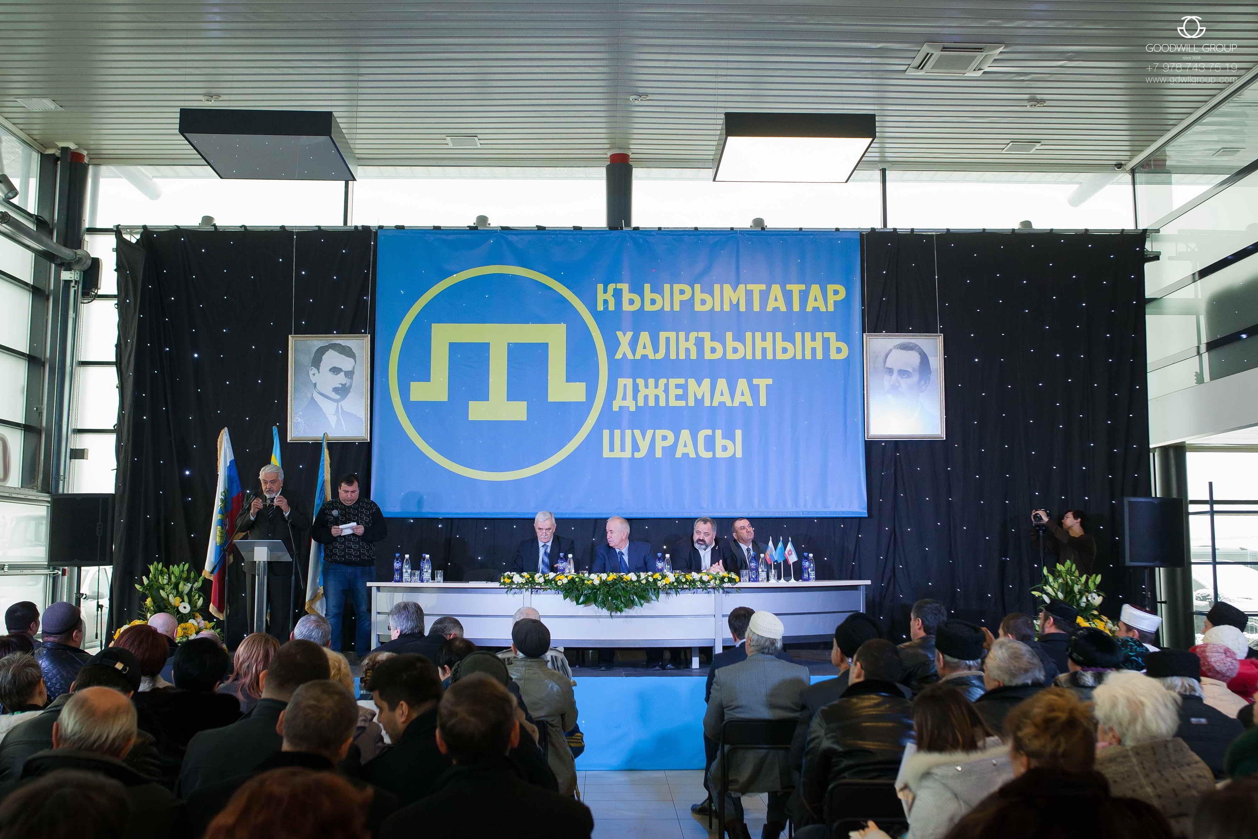 Организация конференций в Крыму