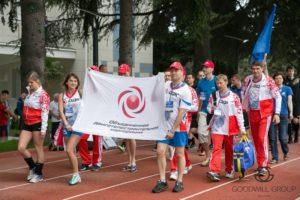 организация тимбилдинга в Крыму