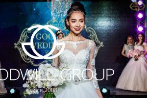 GoodwillWeddingDay-2017-300