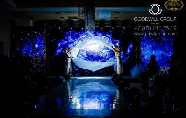 Уникальное событие для невест в Крыму GOODWILL WEDDING DAY 2017